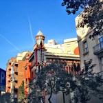 Дом Висенс, Барселона,Испания
