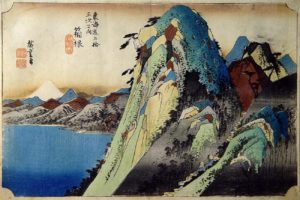 Hiroshige.10thStation