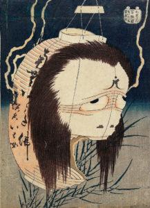 The Lantern Ghost, Iwa, c. 1831-1832 Colour wood block print 7.44 x 10.375 inches by Katsushika Hokusai