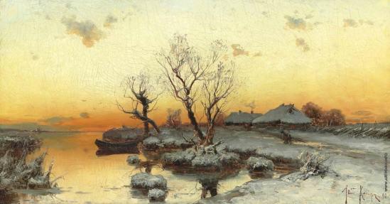 Юлий Клевер, Закат на болоте