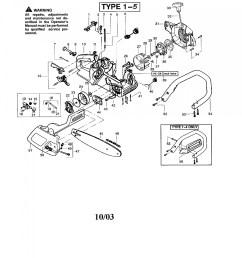 1611x2090 stihl parts diagram chainsaw chain drawing at getdrawings chainsaw chain drawing [ 1611 x 2090 Pixel ]