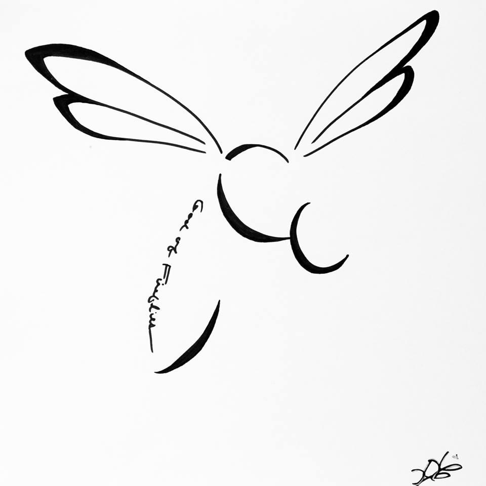 hight resolution of 960x960 firefly sketch wall canvas katy kinard firefly sketch