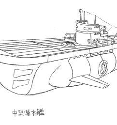 4700x3260 image u boat sketch [ 4700 x 3260 Pixel ]