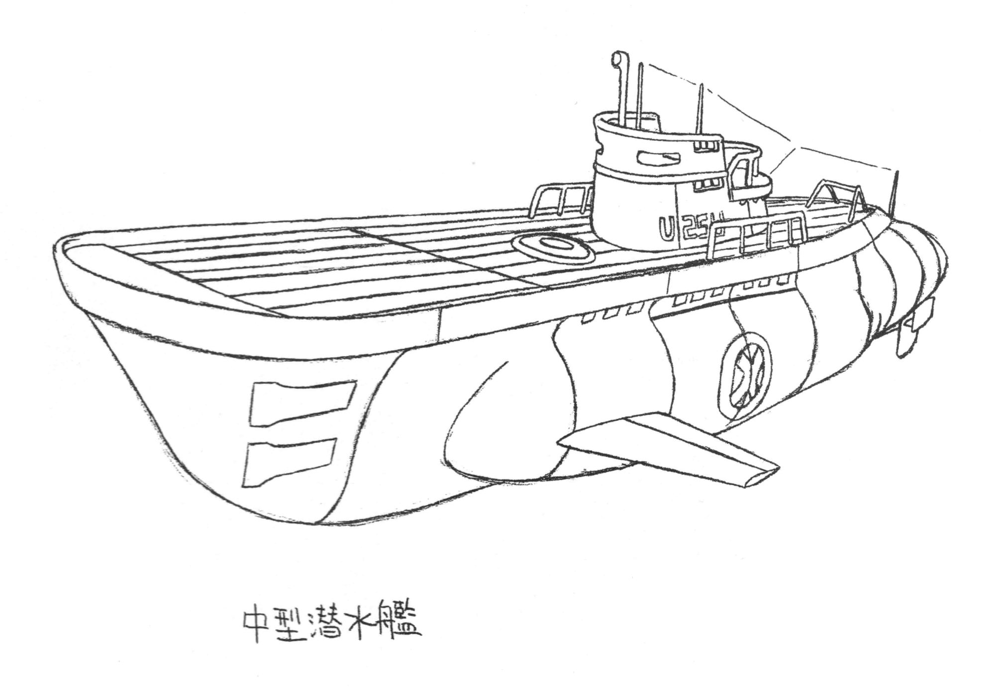 hight resolution of 4700x3260 image u boat sketch