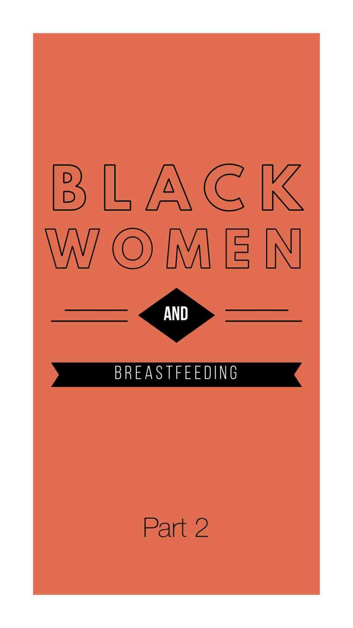 Discussing the importance of black women and breastfeeding with a lactation consult.