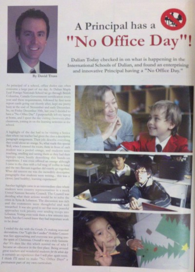 """""""No Office Day in the Dalian Today Magazine"""""""