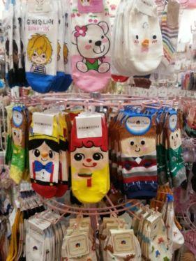 Socks from N. Cat