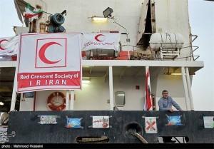 ayuda humanitaria iran