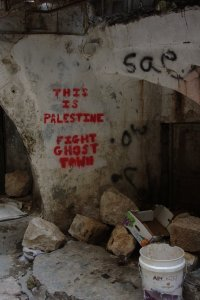 Palestine side, Hebron