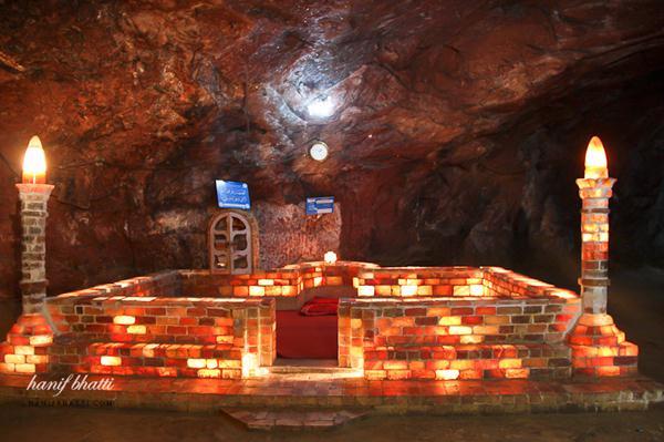 Khewra Salt Mines : Pak101.com