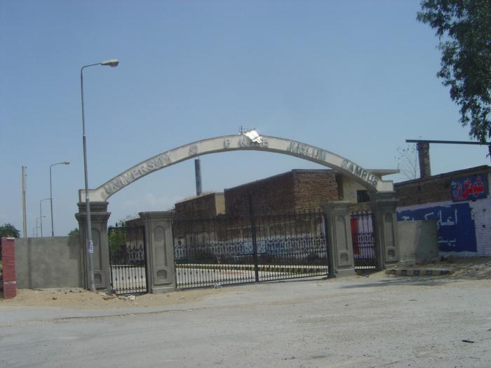 Punjab Main Gate University