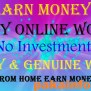 Earn Money Online Jobs Without Investment Pakainfo