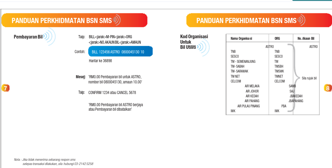 Cara Semak Baki Akaun BSN Melalui SMS & SMS Banking