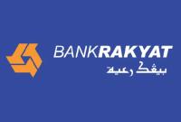 TIPS MELABUR SAHAM KOPERASI BANK RAKYAT