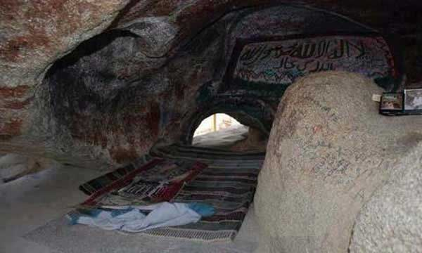 GhareHira The place From Where Islam Started