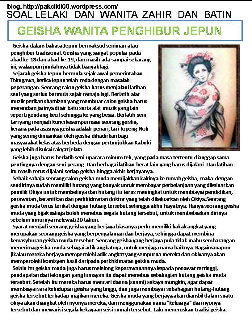 geisha wanita penghibur Jepun