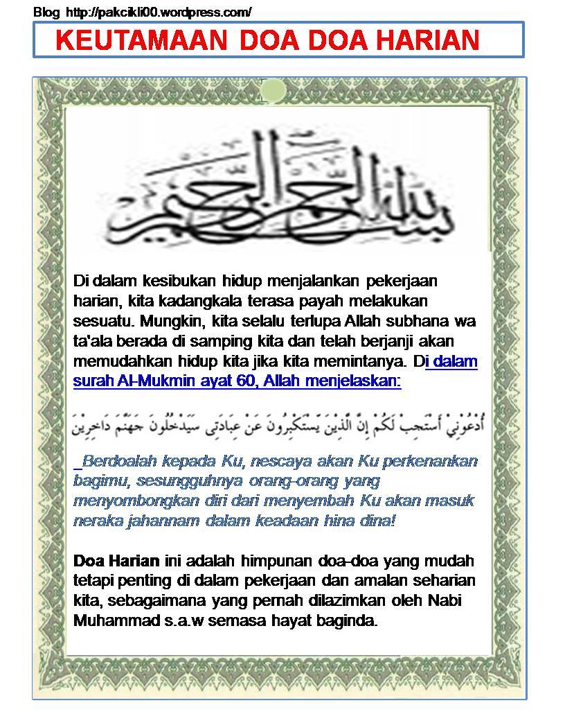 keutamaan doa doa harian