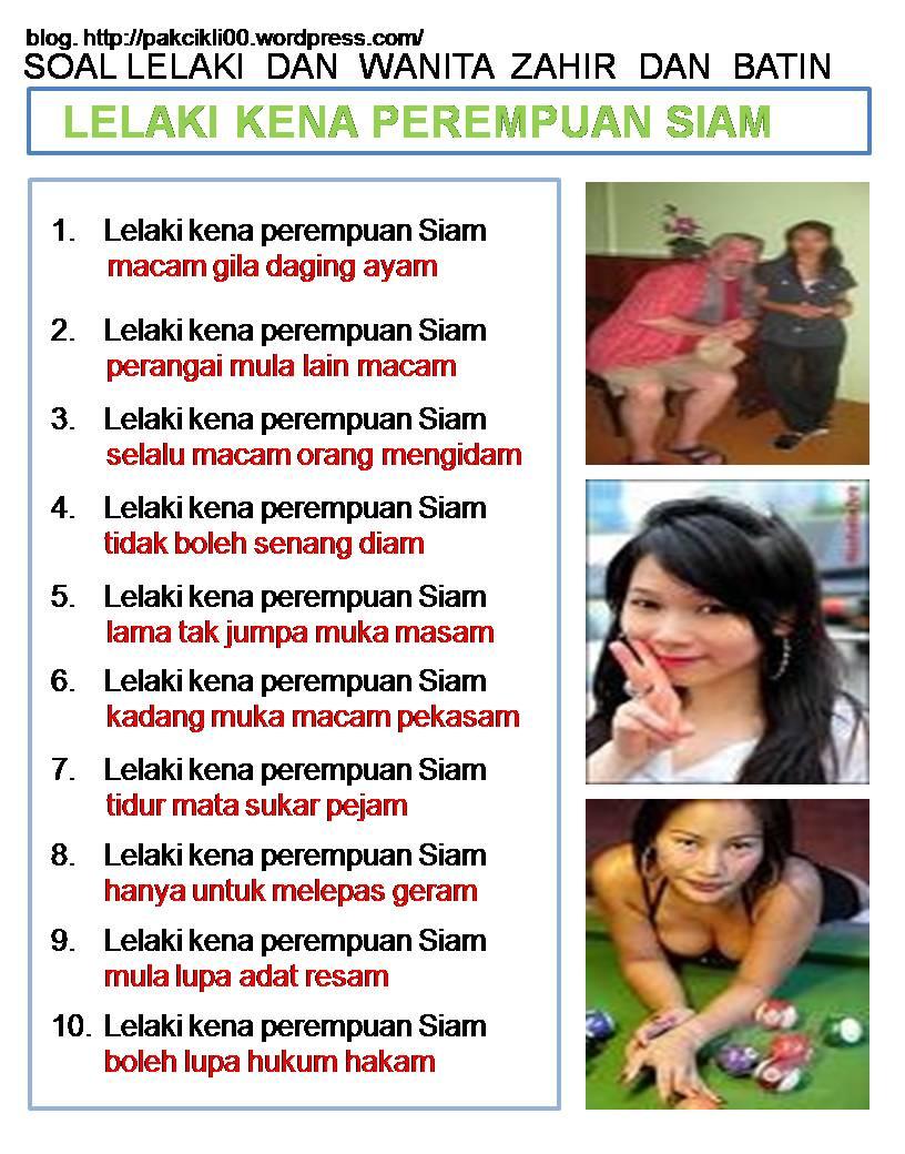 lelaki kena perempuan Siam