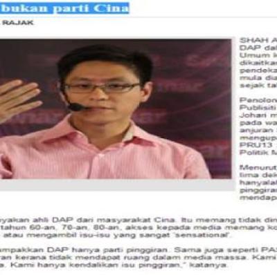 Zairil-DAP bukan parti Cina
