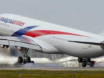 MAS-A330-300