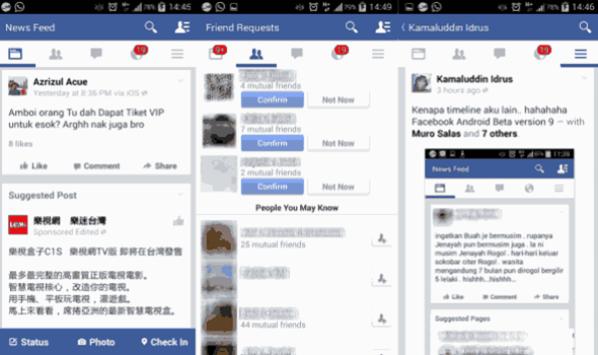 Wajah baru 'antara muka' Facebook untuk Android