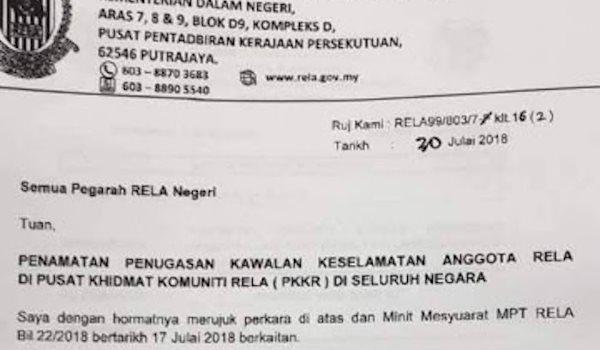 Perkhidmatan RELA ditamatkan 1 September
