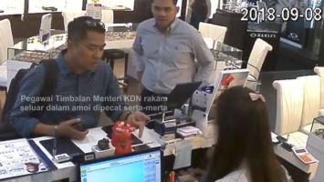 Pegawai Timbalan Menteri KDN rakam seluar dalam wanita cina dipecat serta-merta