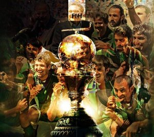 Pakistan qualify for World-cup 2018