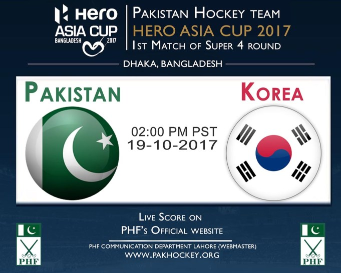 Asia cup score Pakistan vs Korea Hockey match