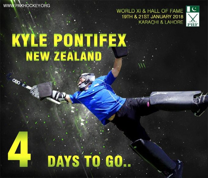 World XI tour to Pakistan Hall of fame (1)