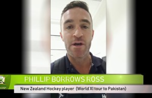 Hockey world XI and Hall of Fame tour to Pakistan video message
