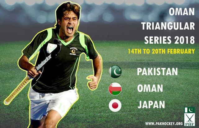 poster tri angular oman pakistan rizwan senior hockey