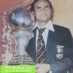 Islahuddin 1978 World-Cup
