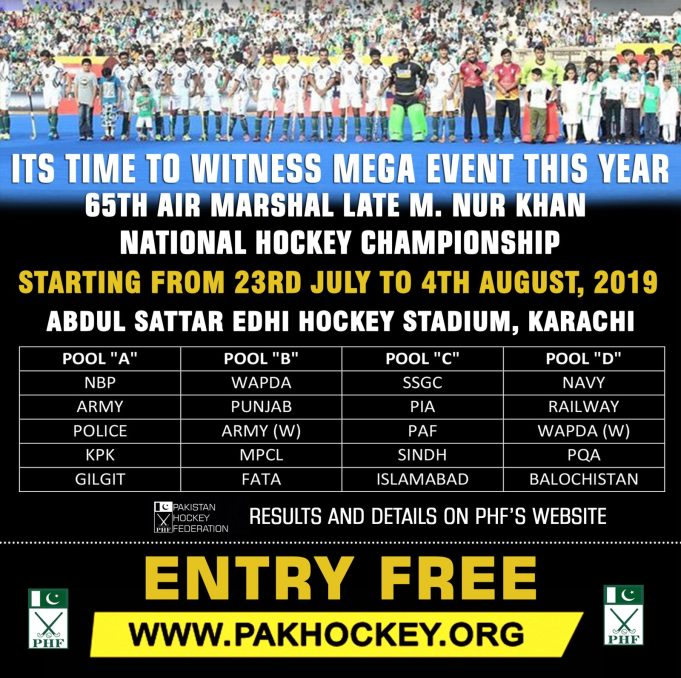 65th Air Marshal (R) Muhammad Noor Khan National Hockey Championship 2019 will commence at Abdul Sattar Edhi Hockey Stadium,