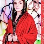 Aanchal Digest February 2019
