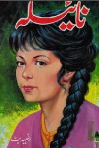 Naila Novel Urdu By Razia Butt 1