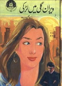 Veeran Gali Mein Larki Novel By A Hameed 1