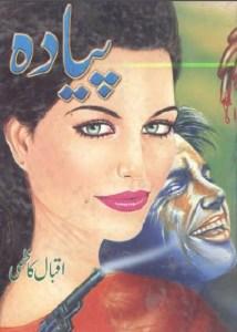 Payada Novel By Iqbal Kazmi