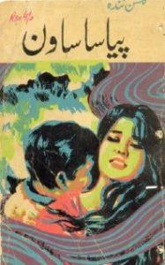 Pyasa Sawan Novel By Gulshan Nanda