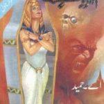Asaib Zada Taboot Novel By A Hameed