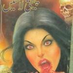 Cheekhti Lashain Novel By Masood Javed