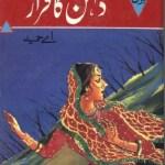 Dulhan Ka Farar Novel By A Hameed