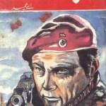 Jabroo Novel Complete By A Hameed