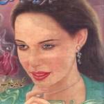 Zehreela Phool Novel By Mohiuddin Nawab