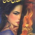 Muqaddas Nishan Novel By MA Rahat