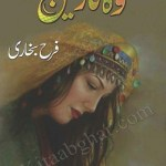 Woh Nazneen Novel By Farah Bukhari