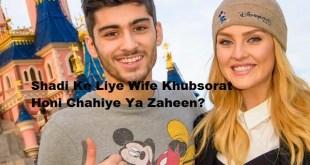Shadi Ke Liye Wife Khubsorat Honi Chahiye Ya Zaheen?