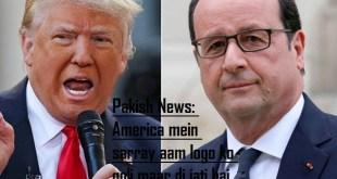 Paris America nahi jahan logon ko sarray aam golian maar di jayen, France saddar