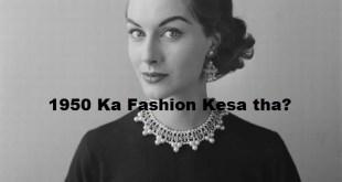 1950 Ka Fashion Kesa tha?