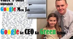Umer 7 Saal Khuwahish Google Mein Job, Google ke CEO Ka Green Signal